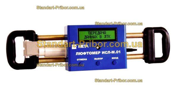 ИСЛ-М.01 ГТН измеритель суммарного люфта - фотография 1