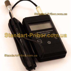 ИВГ-1К-П термогигрометр портативный - фотография 1