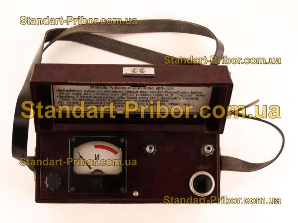 ИВП-1У1.1 газоанализатор - изображение 2