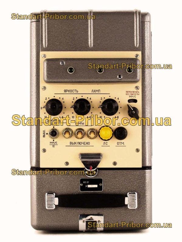 К12-22 осциллограф магнитоэлектрический - фото 3