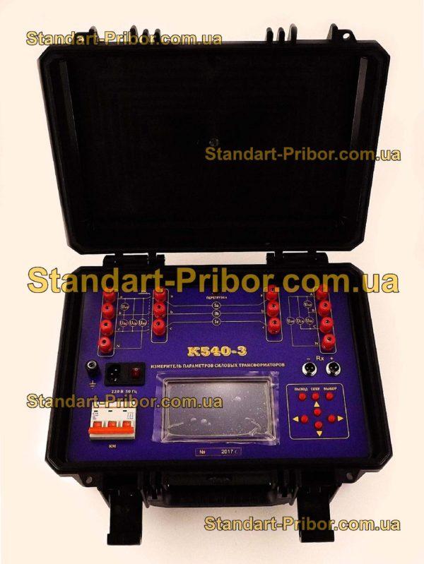 К540-3 измеритель параметров трансформаторов - изображение 2