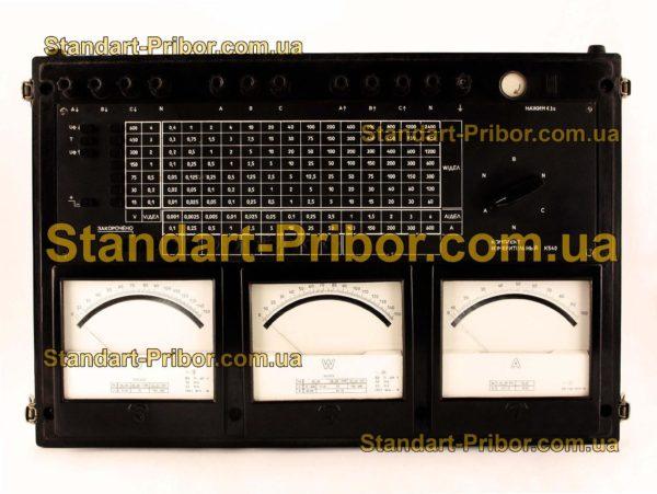 К540 комплект измерительный - фотография 4