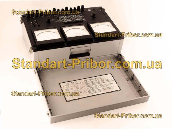 К541 комплект измерительный - фотография 1