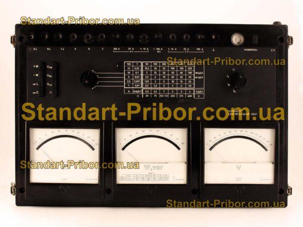 К541 комплект измерительный - фото 3