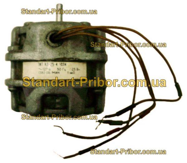 КД 2.5-4-127В электродвигатель - фотография 1