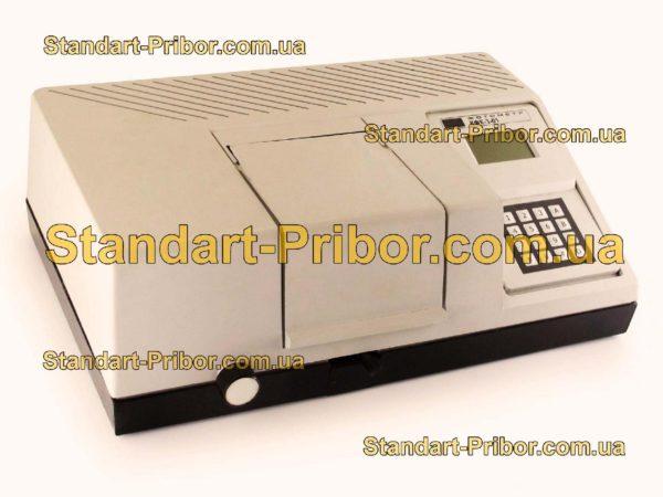 КФК-3-01 фотометр фотоэлектрический - фотография 1