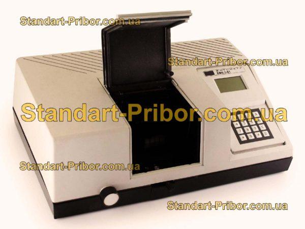 КФК-3-01 фотометр фотоэлектрический - изображение 2