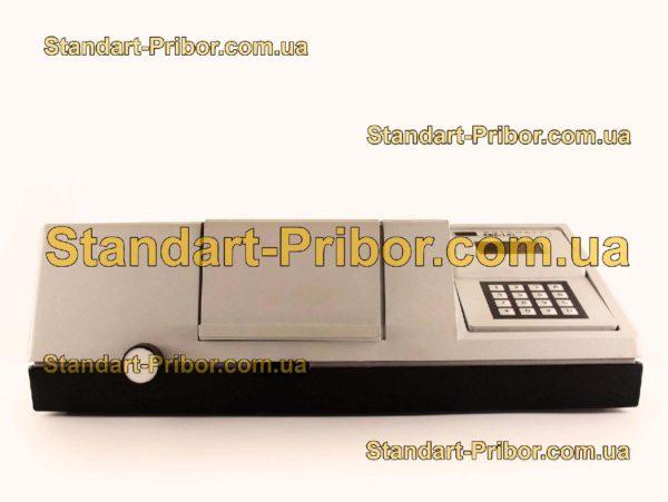 КФК-3-01 фотометр фотоэлектрический - фото 3