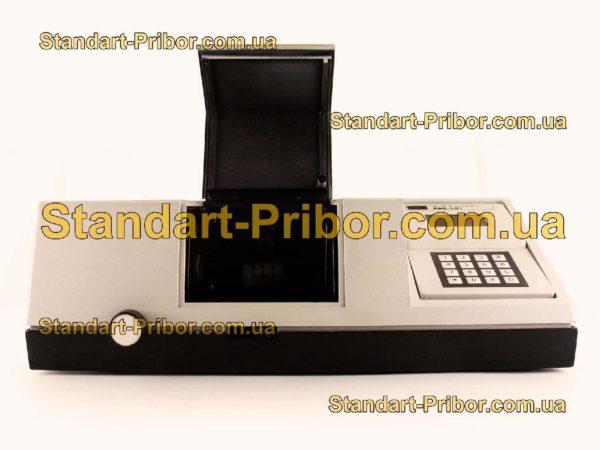 КФК-3-01 фотометр фотоэлектрический - фотография 4
