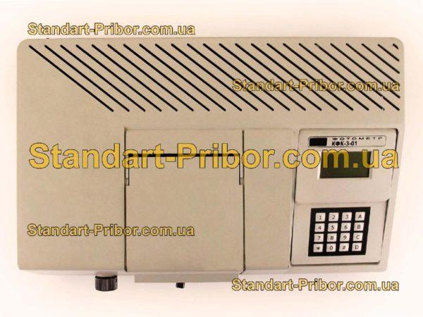 КФК-3-01 фотометр фотоэлектрический - изображение 8