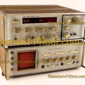 Х1-42 прибор для исследования АЧХ - фотография 1