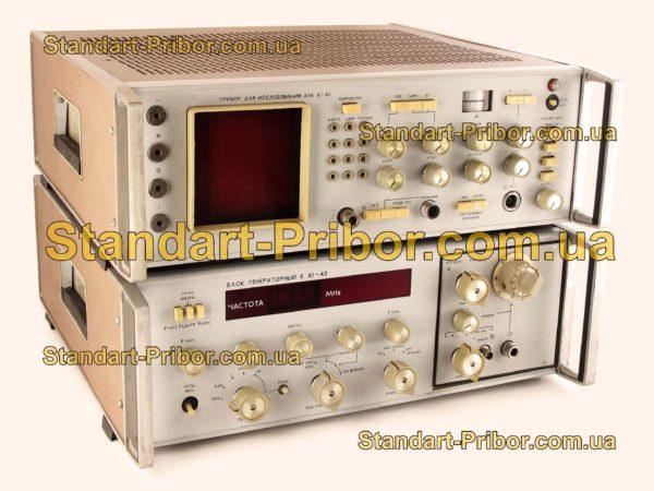 Х1-43 прибор для исследования АЧХ - фотография 1