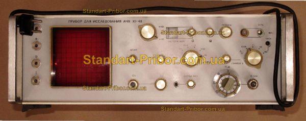 Х1-48 прибор для исследования АЧХ - изображение 2