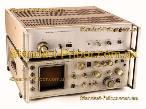 Х1-49 прибор для исследования АЧХ - фотография 1