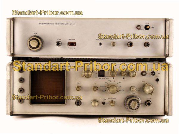 Х1-49 прибор для исследования АЧХ - изображение 2