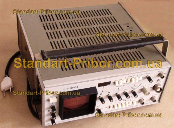 Х1-50 прибор для исследования АЧХ - фотография 1