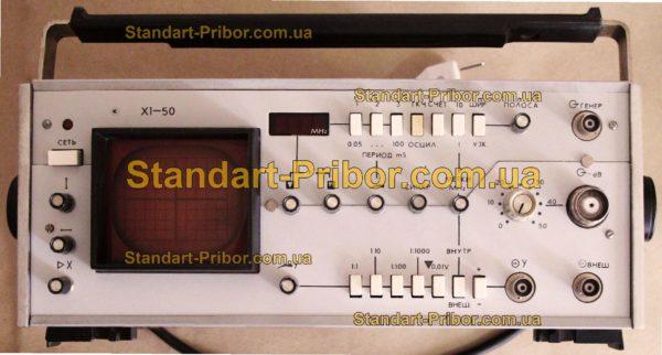 Х1-50 прибор для исследования АЧХ - изображение 2
