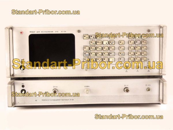 Х1-54 прибор для исследования АЧХ - изображение 2