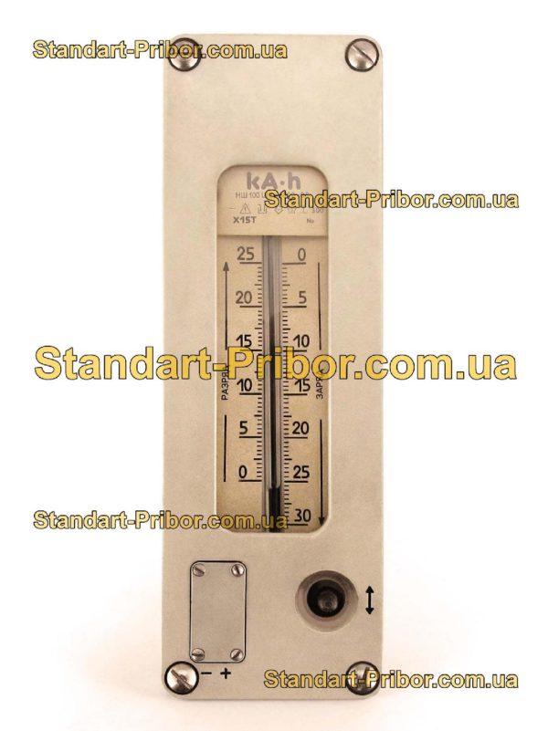 Х15Т счетчик килоампер-часов - изображение 2