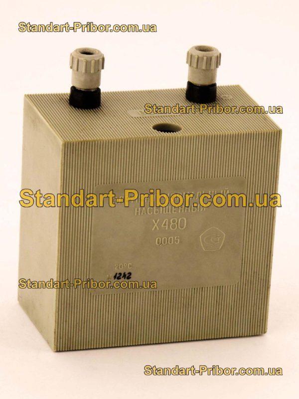 Х480 элемент нормальный - фотография 1