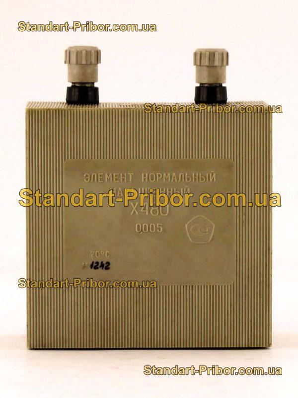 Х480 элемент нормальный - изображение 2