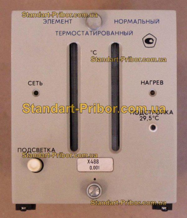 Х488/1 элемент нормальный - изображение 2