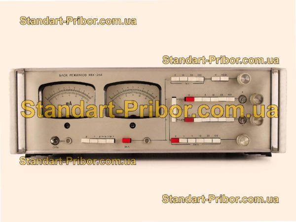 Х5-17 измеритель коэффициента шума - фотография 7