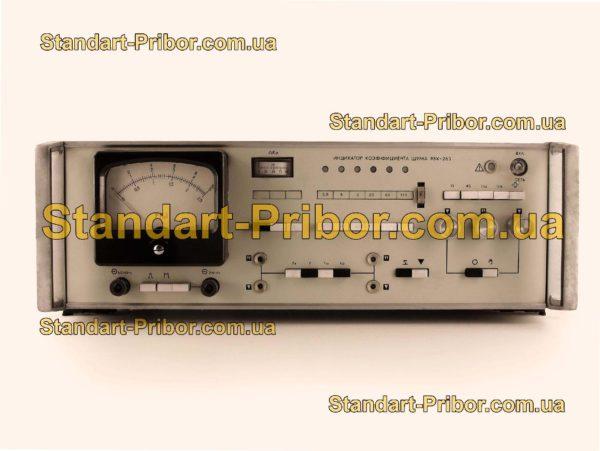 Х5-20 измеритель коэффициента шума - фото 9