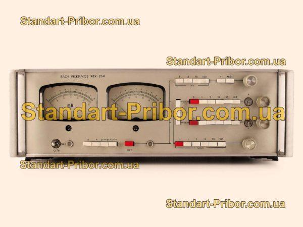Х5-21 измеритель коэффициента шума - изображение 2
