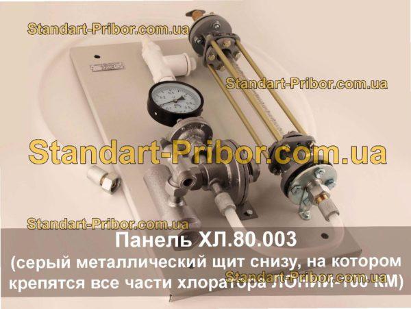 ХЛ.80.003 панель для крепления - фотография 1