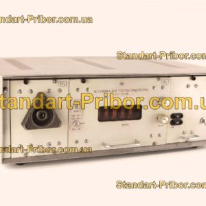 КИ-12548 установка для поверки спидометров - фотография 1