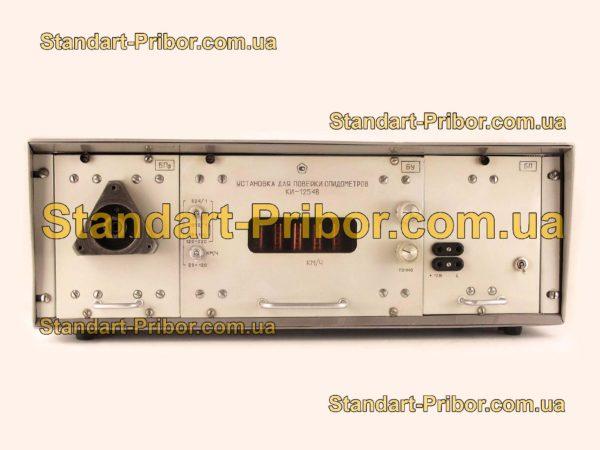 КИ-12548 установка для поверки спидометров - изображение 2
