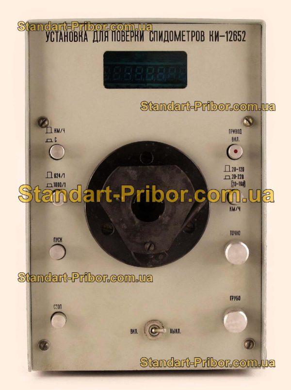 КИ-12652 установка для поверки спидометров - изображение 2