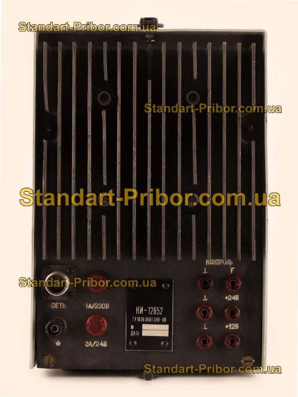 КИ-12652 установка для поверки спидометров - фотография 4
