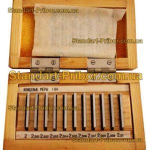 КМД№4 набор концевых мер длины - фотография 1