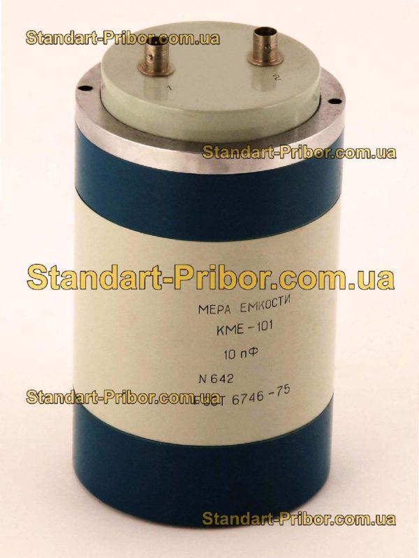 КМЕ-101 (KME-101) мера емкости - фотография 1