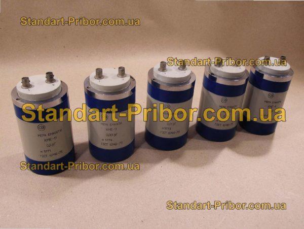 КМЕ-11 (KME-11) мера емкости - фото 3