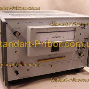 КМС-17А калибратор мощности - фотография 1