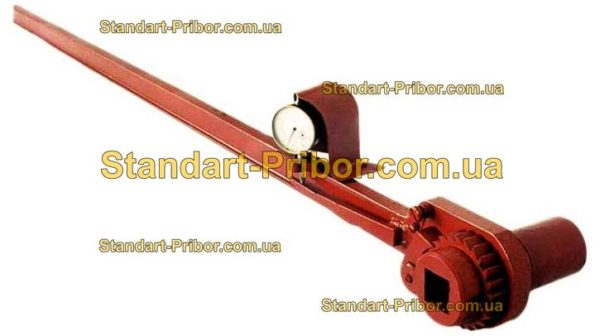 КМШ-1400 ключ динамометрический - фотография 1