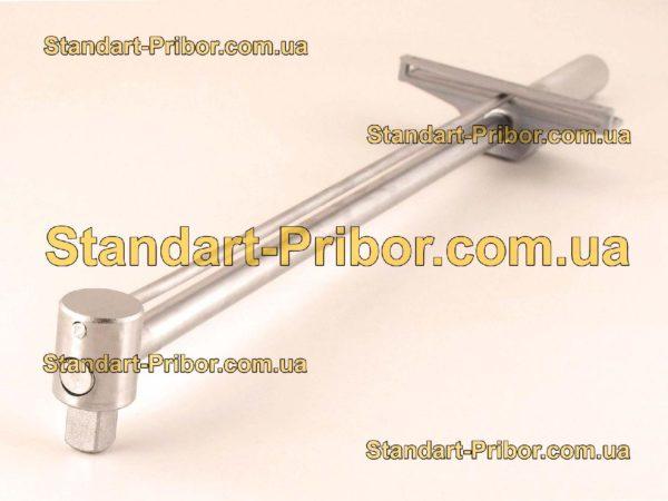 КМШ-300 ключ динамометрический - фотография 1