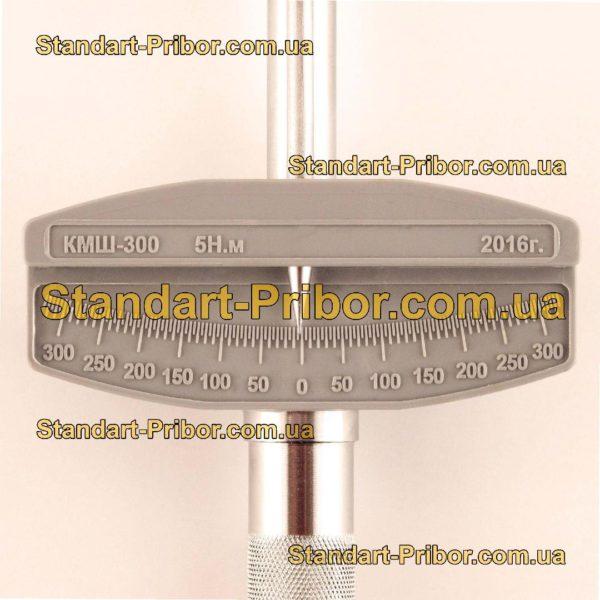 КМШ-300 ключ динамометрический - фотография 4