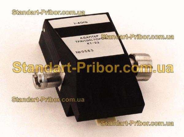 КТ-22 адаптер транзисторов - фотография 1