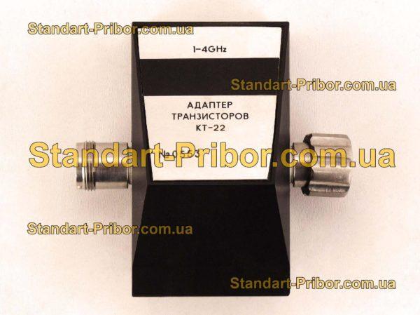 КТ-22 адаптер транзисторов - изображение 2