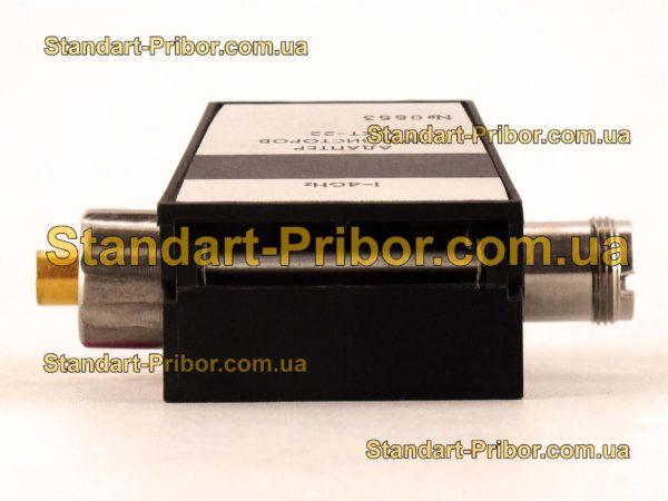 КТ-22 адаптер транзисторов - изображение 5