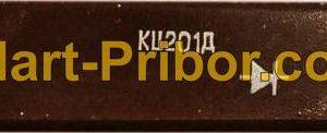 КЦ201Д диод - фотография 1