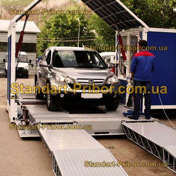 ЛТК-М МСД-13000 линия технического контроля мобильная контейнерная - фотография 1