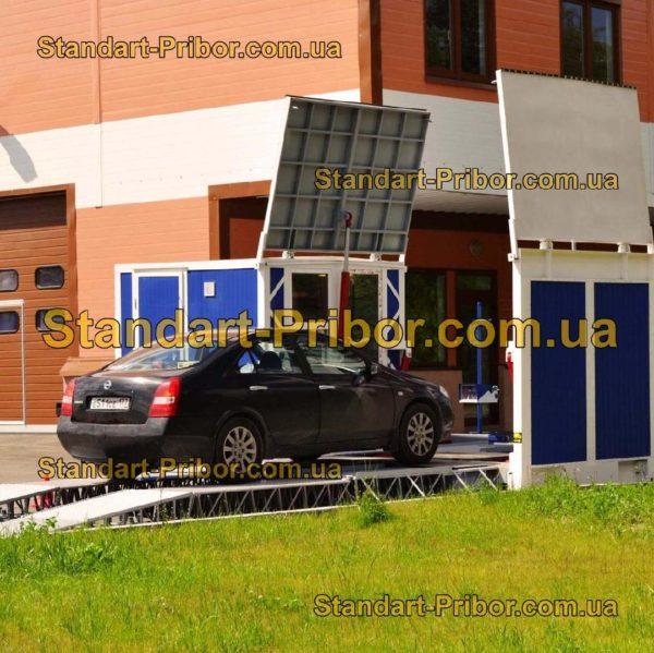 ЛТК-М МСД-3500 линия технического контроля мобильная контейнерная - фотография 1