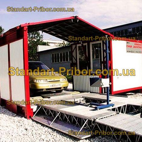 ЛТК-М МСД-3500М линия технического контроля мобильная контейнерная - фотография 1