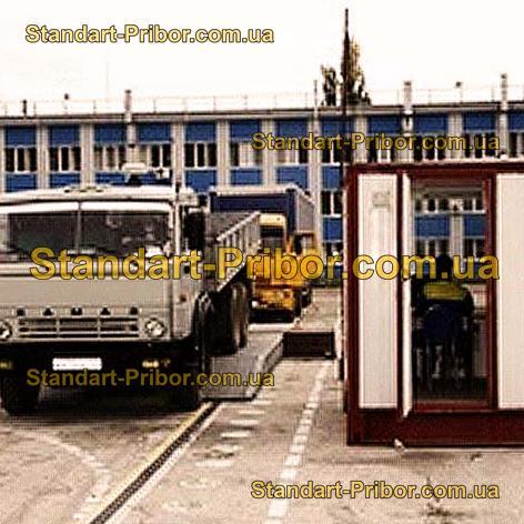 ЛТК-МБ 15000 линия технического контроля мобильная блочная - фотография 1
