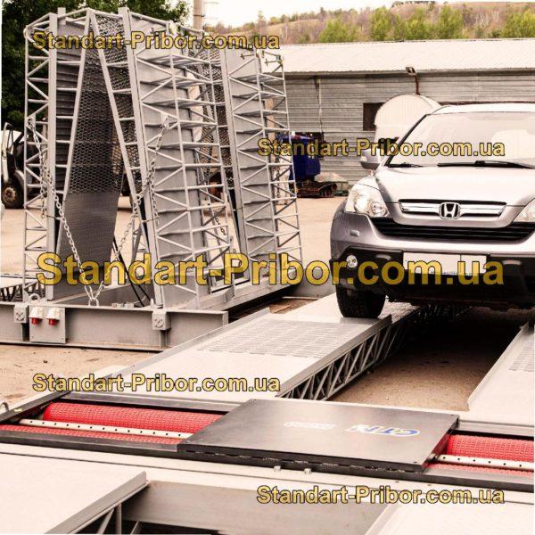 ЛТК-МБ 16000.01 линия технического контроля мобильная блочная - фотография 1